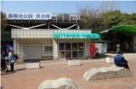 昆陽池駐車場近くの売店の写真