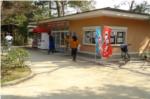 昆陽池公園売店の写真