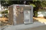 昆陽池公園の車椅子用トイレの写真